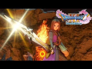 Dragon Quest XI — «Легенда Светоча»  (трейлер E3 2018)