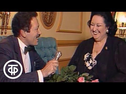 Интервью Монтсеррат Кабалье. Montserrat Caballé. The Interview To Svyatoslav Belza, USSR
