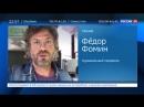 Россия 24 защищает дебильные песни Бузовой, Киркорова и Монеточки.