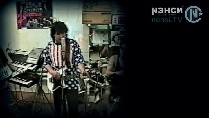 Нэнси Дым Сигарет с Ментолом Official Studio