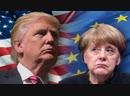 Германия и Венгрия указали США на их лицемерие.