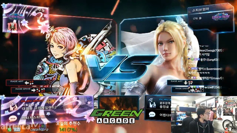 Tekken 7 Rank Match Knee Alisa vs Steve's Mom Nina
