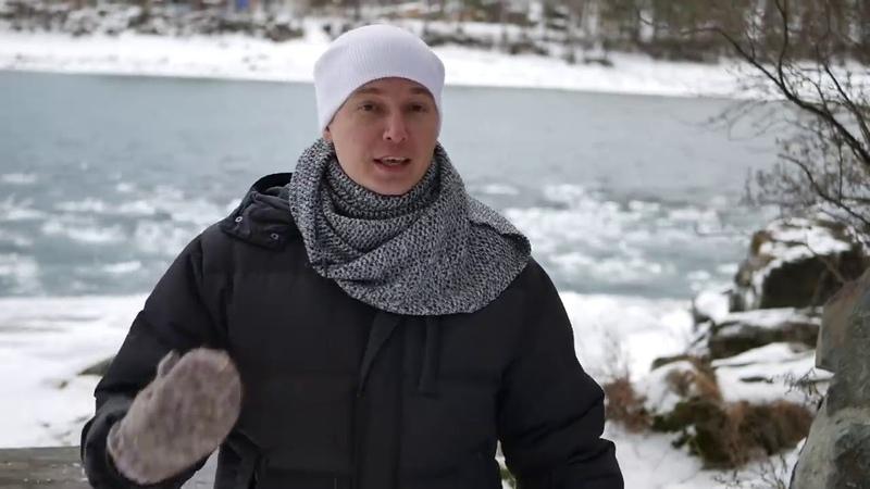 Дева Гороскоп на декабрь 2018 Событие 1