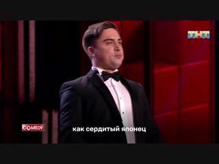 #ComedyПремьера – Артём Муратов | Karaoke Star 2019
