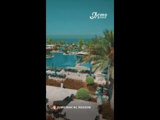 Jumeirah Al Naseem - Мадинат Джумейра