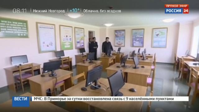 Новости на Россия 24 • В КНДР объявлена мобилизация для борьбы с последствиями наводнения