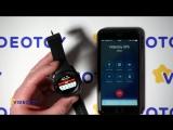 Умные часы с сим картой Smart Watch V8 - смарт часы