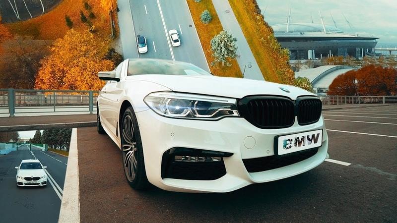 Лучшая тачка за 4 МИЛЛИОНА. Тест-драйв BMW 530d (G30).