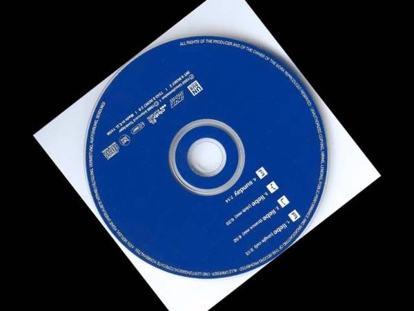 Ayla - Liebe (Trance Mix).wmv
