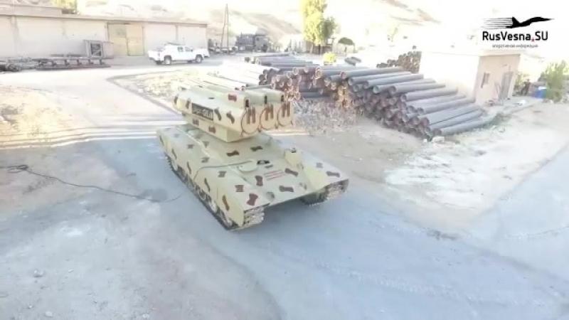 Сирийские военные продемонстрировали систему залпового огня семейства