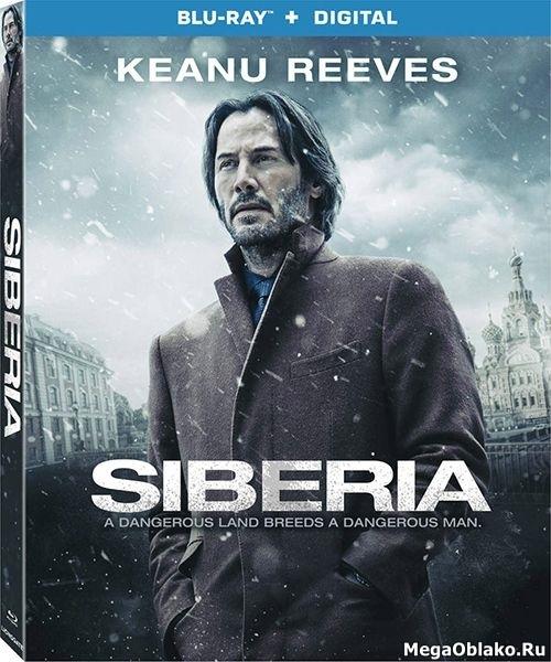 Профессионал / Siberia (2018/BDRip/HDRip)