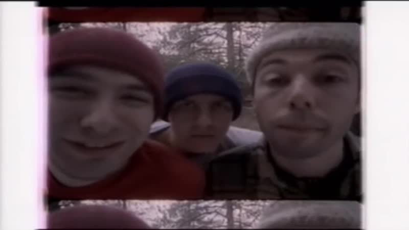 Beastie Boys — So What'cha Want (Remix) (feat. Cypress Hill)