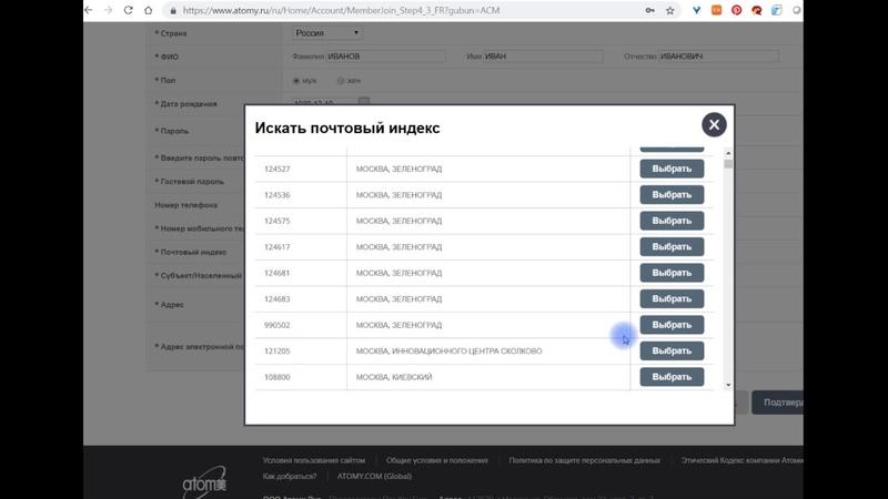русский сайт и регистрация