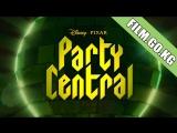 Центр вечеринки (2014) короткометражный мультфильм смотреть онлайн на Film.go.kg