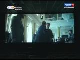 Фильм «История одного назначения» режиссёра Авдотьи Смирновой пришёл на экраны Иркутска