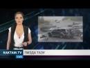 Новости КАКТАМ.TV Голый небритый заброс