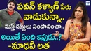 Madhavi Latha About Using Pawan Kalyan Name | Pawan Fans | Tollywood Movie Actress | Myra Media