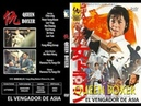 El Vengador de Asia - Lap Bo, Chia Ling, Chiu Keung, Lee Ying, Ma Cheung, (1972)