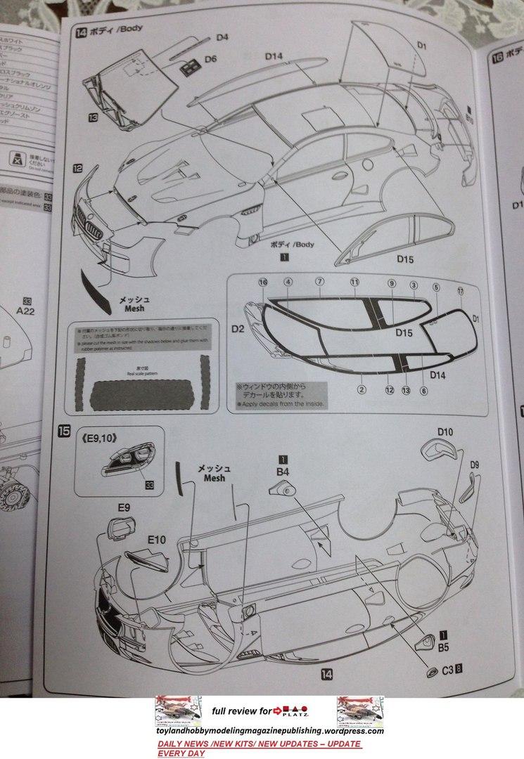 1989 Mercedes 190 E 2300 Fuse Box Diagram