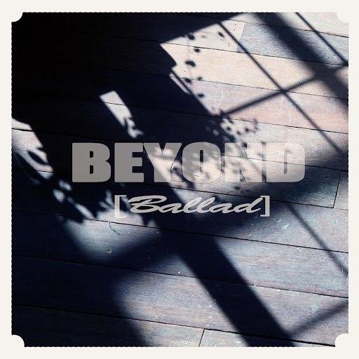 Beyond альбом Ballad