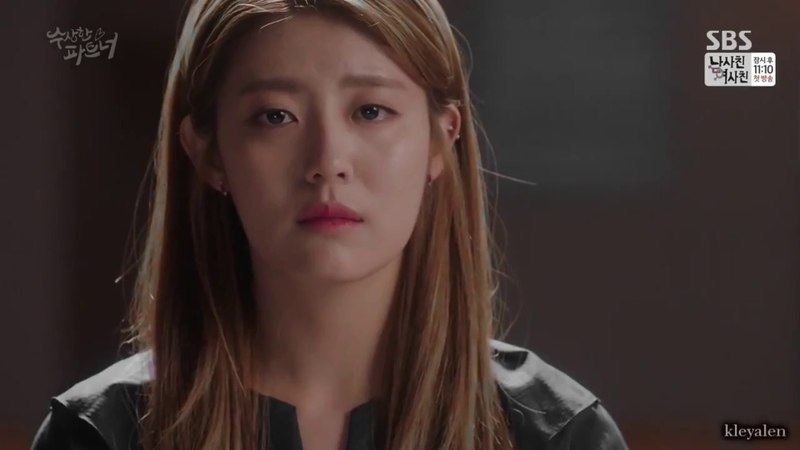 В самое сердце..|Bong Hee Ji Wook (Suspicious Partner)
