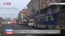Киев заполнили автобусы сторонников автокефалии принудительно свозят из регионов