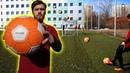 НЕВЕРОЯТНЫЕ УДАРЫ И ТРАЕКТОРИИ МЯЧА ОБМАН OVERPOWERED FOOTBALL FAKE