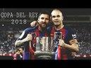 FC Barcelona vs Sevilla    COPA DEL REY FINAL 2018    HD    Teaser