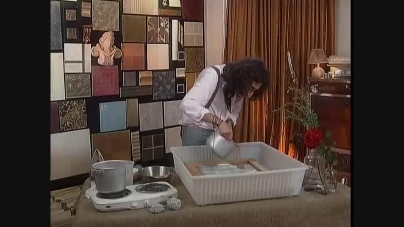 Декоративные страсти с Маратом Ка № 20 2006 Бумага ручной работы