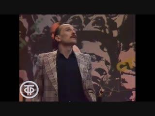 Звуки Му (Петр Мамонов) Серый голубь (1987)