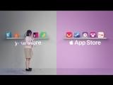 iPhone — App Store — Apple