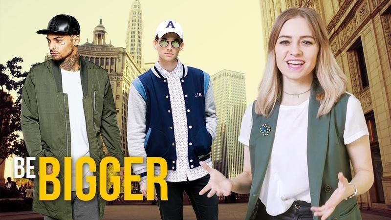Мужской стиль осень 2018: Бомбер — куртка пилота. Как одеться мужчине осенью? Мужская мода 2018.