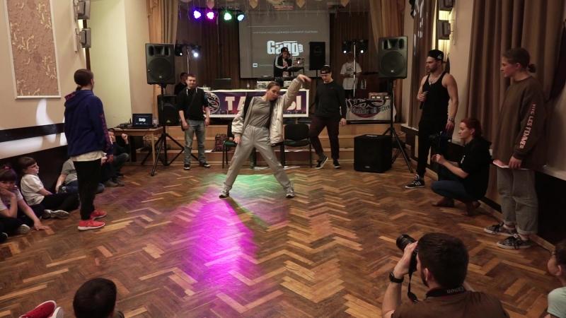 Hip-Hop Juniors' Выход жюри