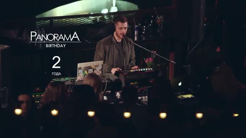 09/11: Monoplay, live (Moscow/Krysha Mira) @ Panorama Bar