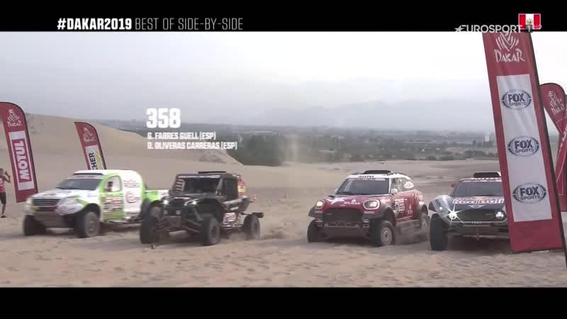 Дакар 2019. Итоговый обзор. Eurosport [1080p]