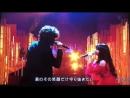 Nana Mizuki Miyano Mamoru ETERNAL BLAZE MUSICFAIR