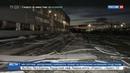 Новости на Россия 24 • При взрыве газовой цистерны в Тобольске пострадали трое рабочих