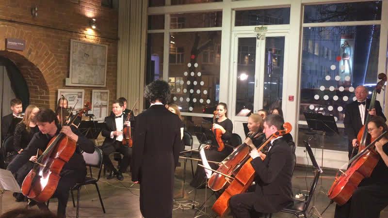 Камерный оркестр «В-А-С-Н» и Петр Кондрашин (виолончель). М.Вайнберг - Концертино для виолончели и струнного оркестра