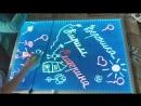 рисуем на маркерной flash доске маркерами жидкий мел