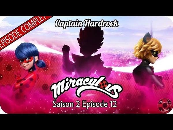 Miraculous, les aventures de Ladybug et Chat Noir: Capitaine Hardrock [S2 Ep12]