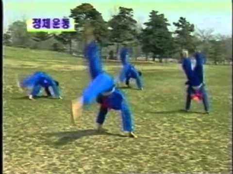 Kouk sun do Finishing exercises