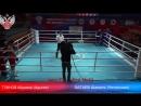 Чемпионат России по боксу 2018 Якутск 14.10 Ринга Б Дневная сессия