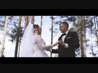 Свадебный тизер Сергей и Юлия 15.09.2018