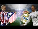 Реал Мадрид Атлетико 8 апреля 2018 2 тайм