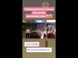 Свадебное торжество Виолетты и Ильи - Ведущий Юрий Леус