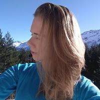 Екатерина Ферафонтова