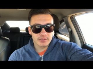DJ TARANTINO - Приглашение на концерт группы - БАНДЭРОС