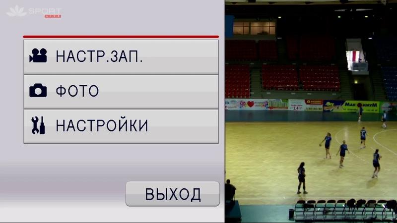 ГК Астраханочка-2 (Астрахань) - ГК Ставрополье-СУОР (Ставрополь)