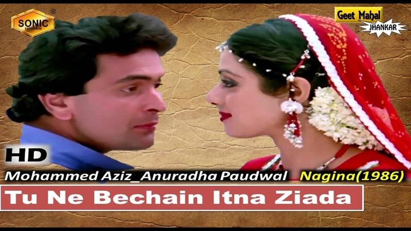 Tu Ne Bechain Itna Ziada Kiya Sonic Jhankar Nagina 1986 with GEET MAHAL