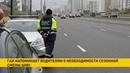 ГАИ призывает водителей переобуться в зимнюю резину